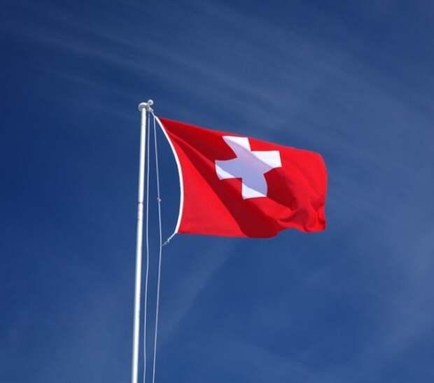 Швейцария ввела экономические санкции в отношении Беларуси