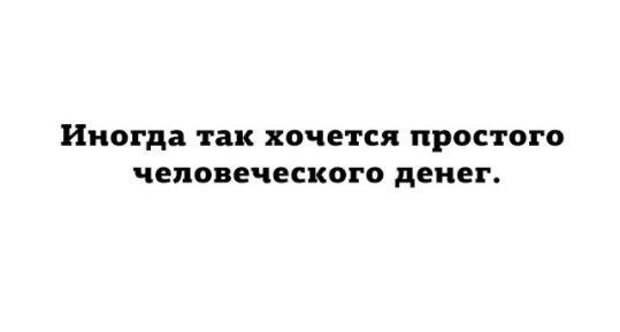 Фотоподборочка