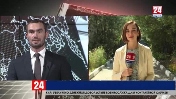 Общественники из США в Крыму: что интересует гостей?