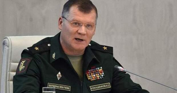 представитель Минобороны РФ Игорь Конашенков
