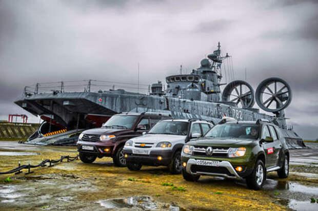 УАЗ Патриот, Chevrolet Niva и Renault Duster: морской бой, или Русский десант в Прибалтике