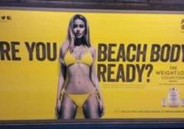 Британия запретит сексистскую рекламу