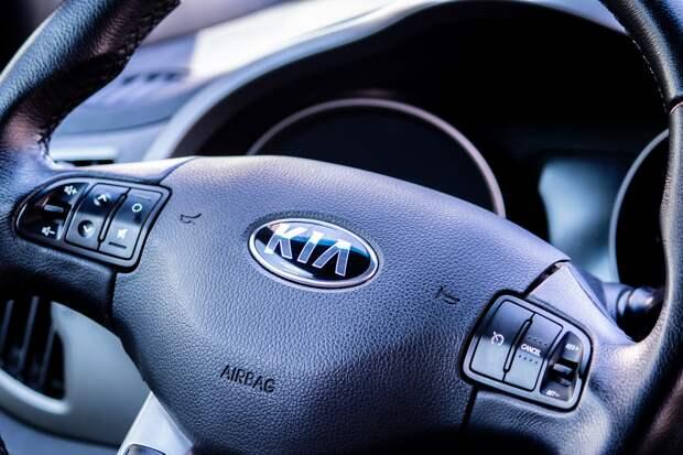 Рязанские водители предпочитают KIA – статистика Совкомбанк Страхование