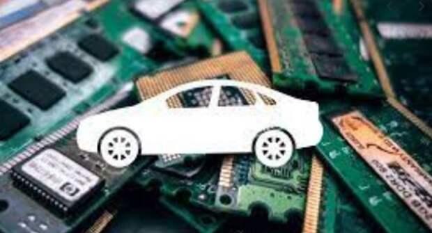 Дефицит чипов обойдется автомобильной отрасли в 110 млрд долл