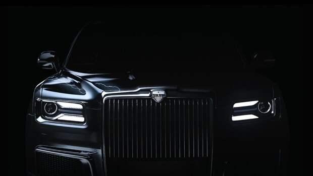 Российский седан Aurus Senat получил новую модификацию