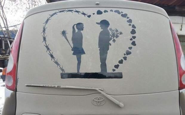 Недолговечная романтика