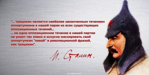 Александр Роджерс. Фашизм «вместолевых»