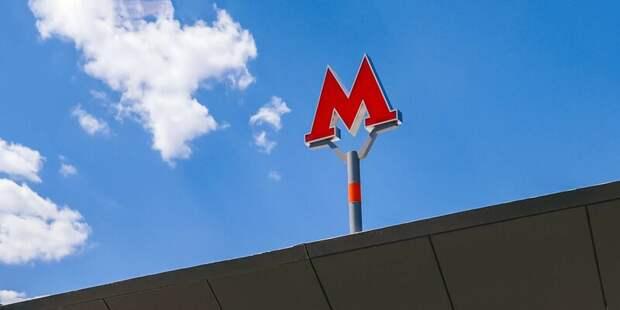 Строящуюся станцию метро в Бескудникове назвали «Яхромская»