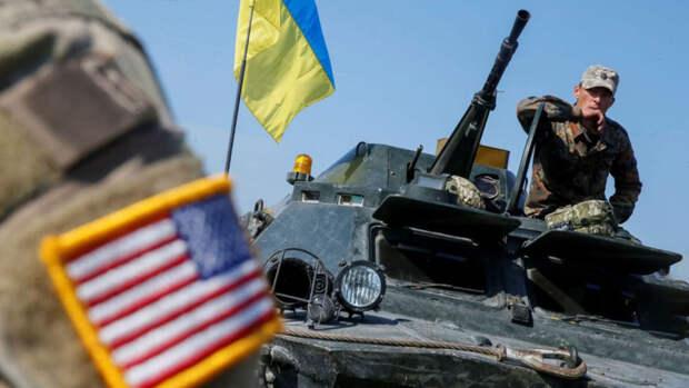 В Киеве назвали провокацией данные о приостановке помощи со стороны США