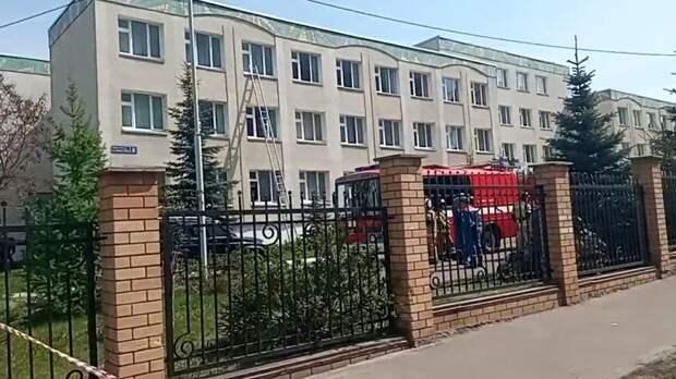 Школьница записала голосовое сообщение во время стрельбы в Казани