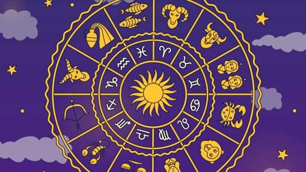Астролог Глоба рассказал, каких знаков зодиака ждут приятные сюрпризы в начале лета