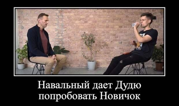 Навальный дал большое интервью Дудю