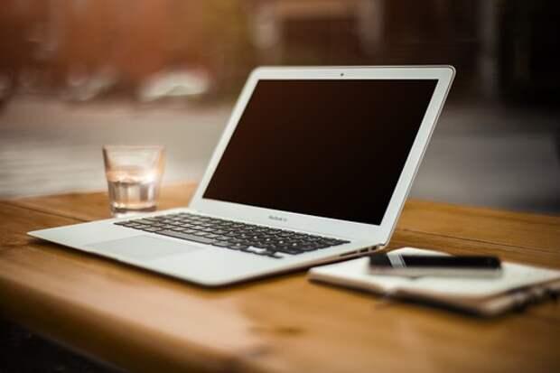 Компьютер/ Фото pixabay.com