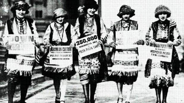 1930 год, протест против польской пацификации Восточной Галиции.