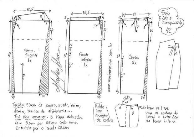 Выкройка красивой юбки