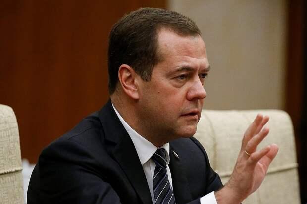 Медведев признался президенту в очередном провале: «А потом эти деньги как бы ушли, и от них не осталось следа. И такое ощущение, будто эта работа уже и напрасно проведена»