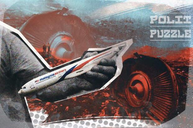 Эксперт поведал, о каких скрываемых Западом странностях рассказало «железо» MH17