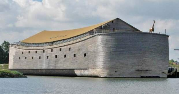 Из Голландии в Израиль прибудет Ноев ковчег