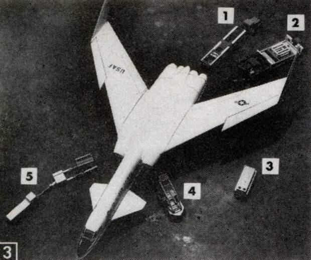 Проект бомбардировщика Convair NX2 CAMAL (США)