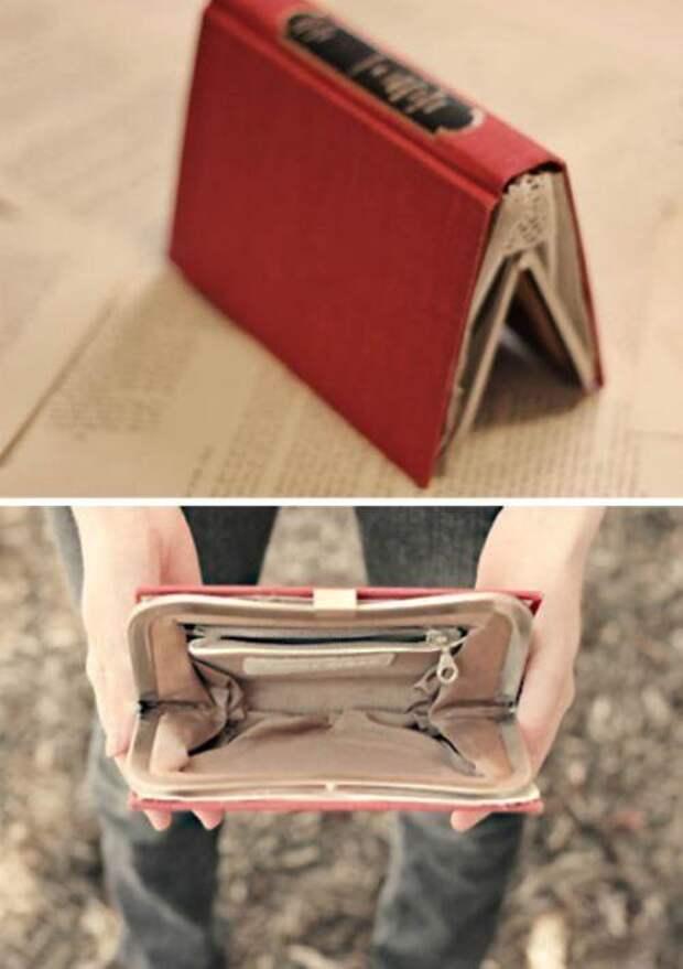 Книжные сумочки