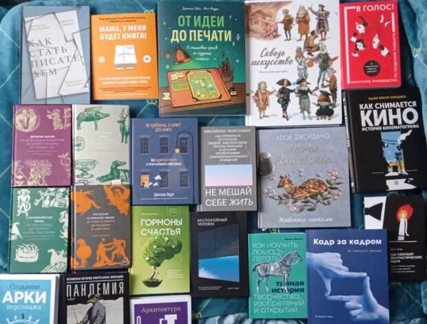 Идеи книжных подарков на Новый год трафик