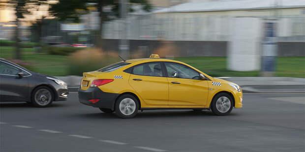 Центр Москвы оставят без такси. Новый запрет уже тестируют