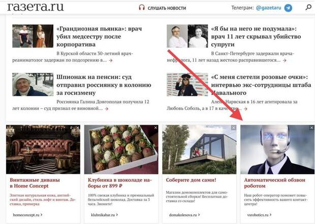 Реклама телефонного спама, карго-культы и коллективный иск к «Почте России»