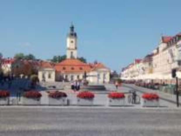 Белосток – восточные ворота Польши