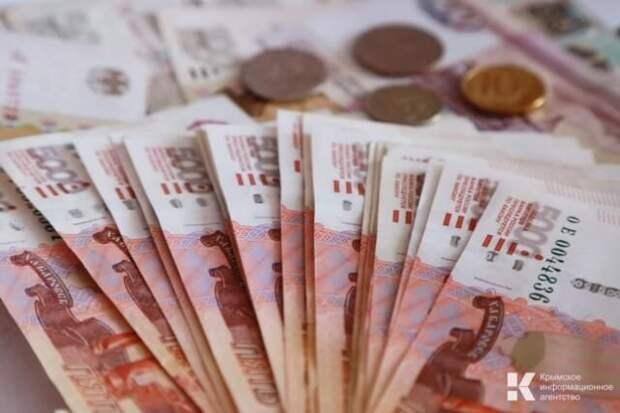 Стали известны расходы Крыма на нацпроекты в 2020 году