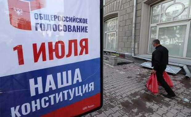 Голосование по Конституции: Путин получит нужный результат, но признают ли его россияне?