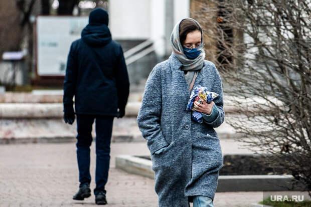 Виды Екатеринбурга, защитная маска, маска на лицо, covid-19, covid19, девушка в маске, коронавирус