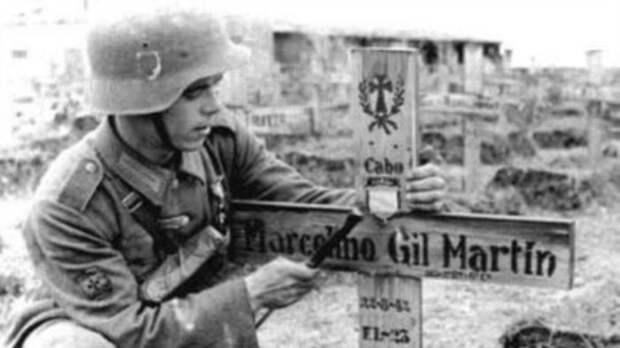 Испанский солдат./svoboda.org