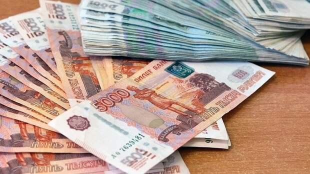 Половина россиян захотела забрать деньги из банка