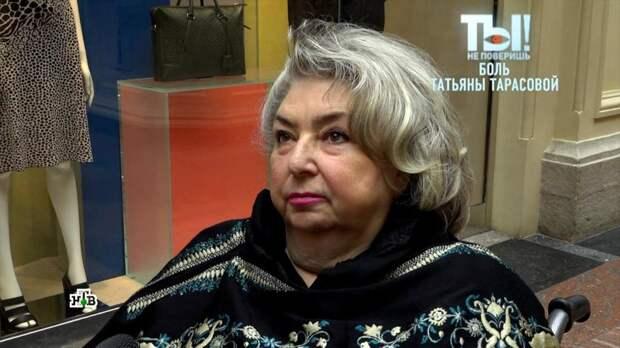 Сила воли: как Татьяна Тарасова справляется с болью после операции