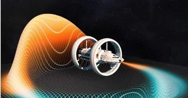 Физики нашли способ для полетов со скоростью в 1000 раз быстрее света
