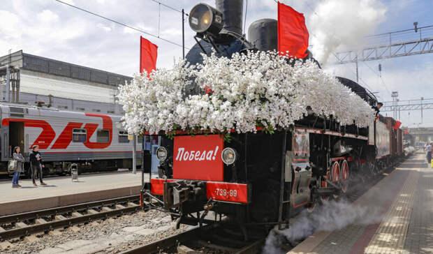 Ретро-поезд «Победа» сделал остановку вРостове