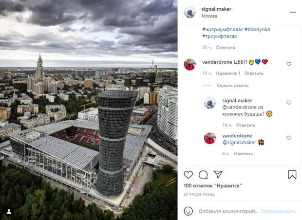 Фото дня: главные высотки Хорошевского