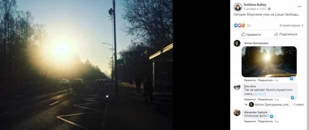 Фото дня: морозное утро на улице Свободы