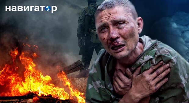 Экс-глава бюро Интерпола предостерегает Украину от стремительного разгрома