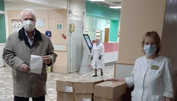 Дезинфицирующие средства доставили в больницы микрорайона Климовск Подольска