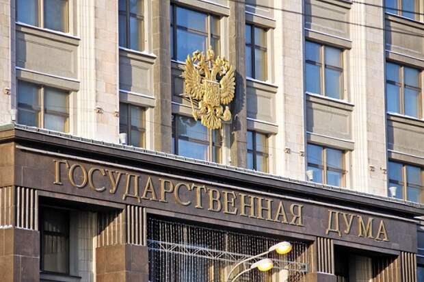 Выборы в Госдуму — поворотная веха России