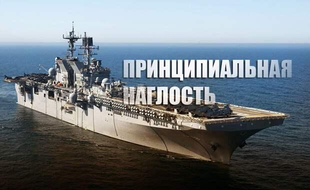 «Перенацелитьракеты»: Военный эксперт рассказал, как РФ отреагирует на нарушение США Конвенции Монтре