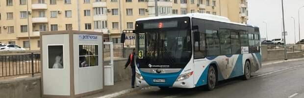 У актаусцев появился новый способ отслеживания движения автобусов
