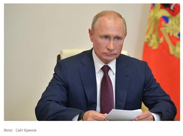 Путин назвал ошибку советской Конституции — это право республик выходить из СССР