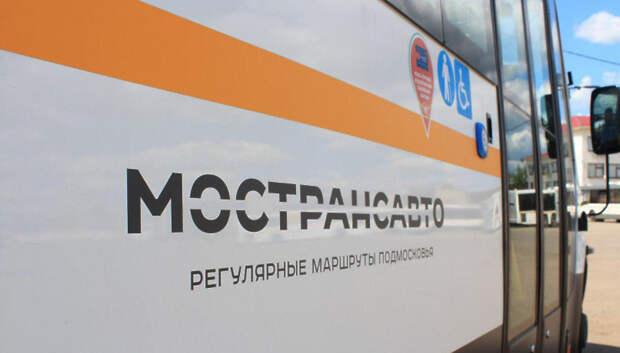 Число пассажиров в автобусах Подмосковья выросло на 28% за неделю