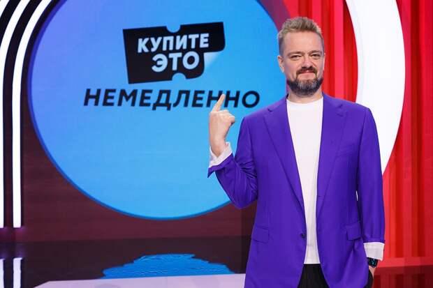 Ведущий шоу «Купите это немедленно» Александр Пушной: «Нет у нас культа человека, зарабатывающего головой. Будем исправлять!»