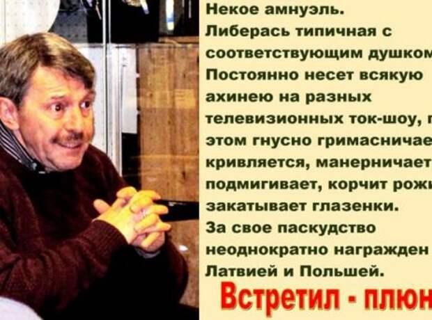 Русофоба и провокатора Амнуэля будут судить. Ветераны-участники Сталинградской битвы подали в Гагаринский суд Москвы иски к Григорию Амнуэлю о защите чести и достоинства