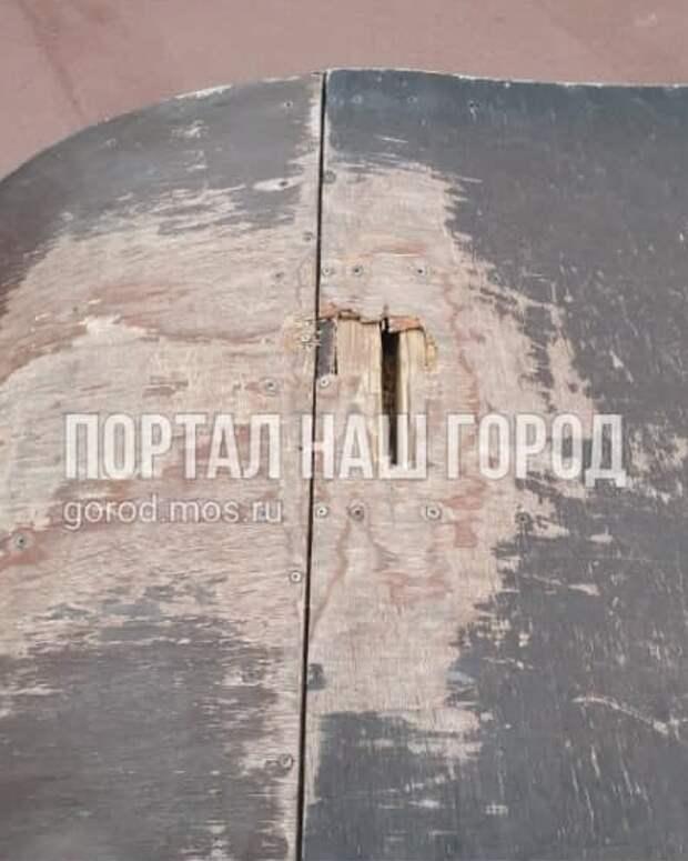 На Карамышевской набережной скейтеры будут испытывать судьбу еще месяц