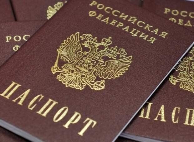 В Госдуме предложили вернуть в паспорт графу национальность