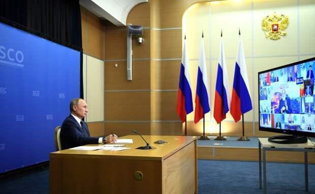 Выступление Путина на саммите ШОС. Главное